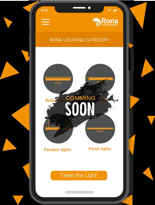نرم افزار روشنایی رونا لایتینگ